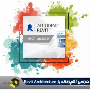 KitchenByRevit